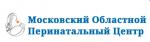 Московский областной перинатальный центр (МОПЦ)