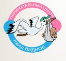 Видновский перинатальный центр (роддом в г. Видное)